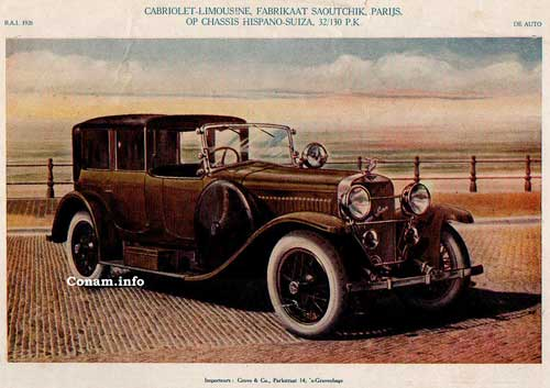 Hispano 19260200 greeve