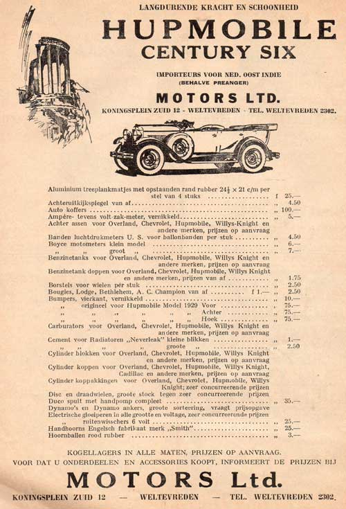 hupmobile 19290420 motors ltd