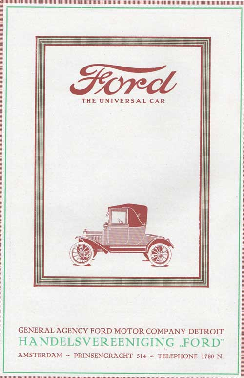 ford-1916-ford